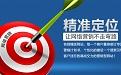 东莞网络推广专家谈谈网络整合营销的4I原则