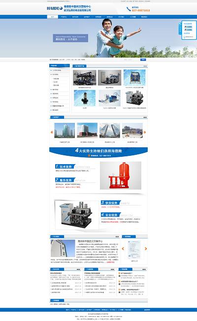 海德隆中国武汉营销中心